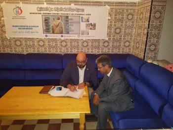 القصر الكبير توقيع اتفاقية شراكة بين مندوبية التعاون الوطني وجمعية معا لفك العزلة
