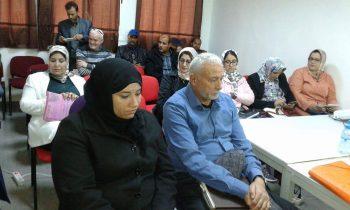 مندوبية التعاون الوطني بالعرائش في لقاء تواصلي مع الجمعيات الشريكة