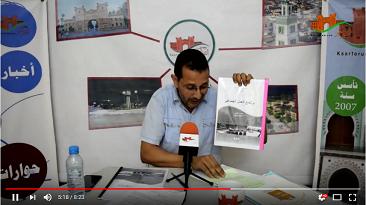 ربيع الطاهري يرد على محمد السيمو