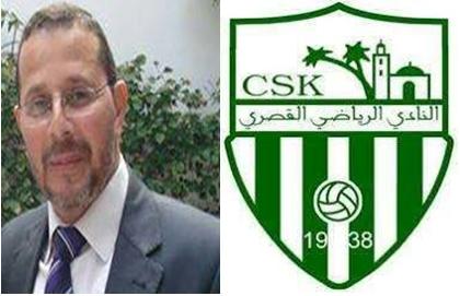 النادي الرياضي القصري لكرة القدم : وملتمس الى السيد رئيس مجلس الجماعة الترابية للقصر الكبير