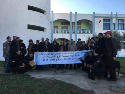 اعتصام بالمركز الاقليمي لمهن التربية والتكوين بالعرائش