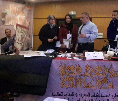 الفنانة رجاء بن الخضر بن مصباح : مشاركة متميزة بملتقى المعاريف الدولي للخط العربي