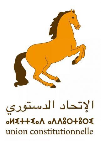 رسميا الاتحاد الدستوري خارج التنافس على المقعد الشاغر بدائرة العرائش