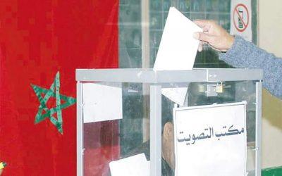 قراءة مغايرة في نتائج الانتخابات الجزئية ليوم 25 يناير بإقليم العرائش