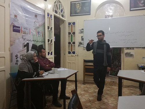 """القصر الكبير : دورة  تدريبية في """" الإعلام و التواصل """" من تنظيم الجامعة للجميع"""