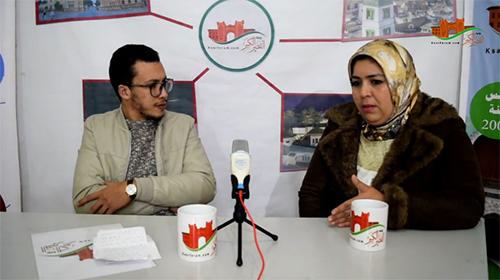"""مع المجتمع المدني يستضيف عزيزة المرابط عن جمعية """" يدي فيدك """""""
