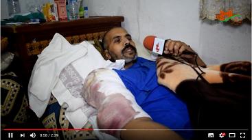 نداء إنساني : عبد القادر يطلب مساعدتكم