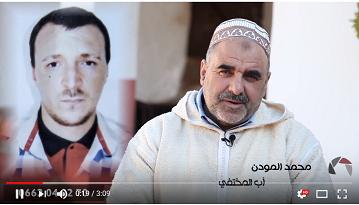 بحت عن مختفي: محمد المودن