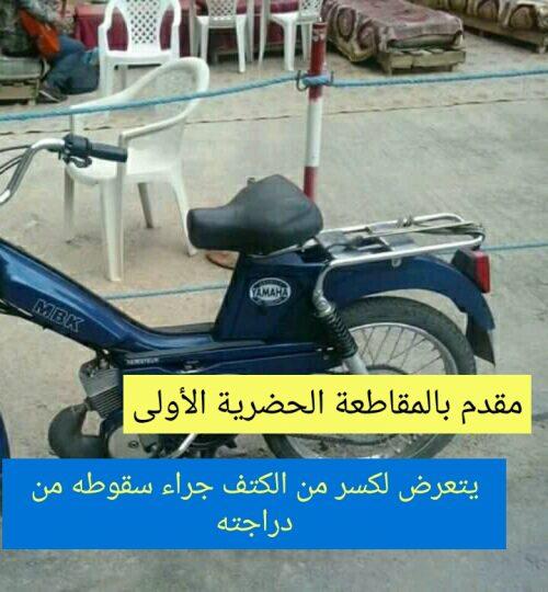 مقدم بالمقاطعة الحضرية الأولى يتعرض لكسر في الكتف بعد سقوطه من دراجته
