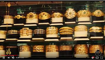مجوهرات حمزة أرجدان