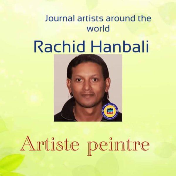 الفنان رشيد حنبلي يعرض بفاس اخر اعماله ابتداء من فاتح فبراير القادم