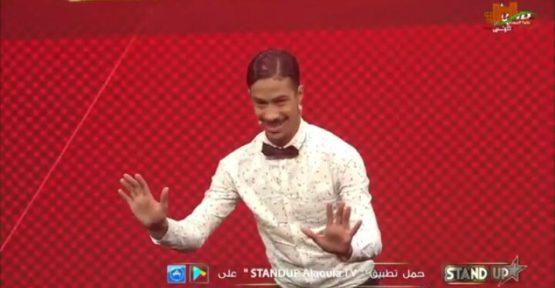 حوار مع الفنان الشاب بلال الغزواني بعد مشاركته في برنامج: STAN  UP