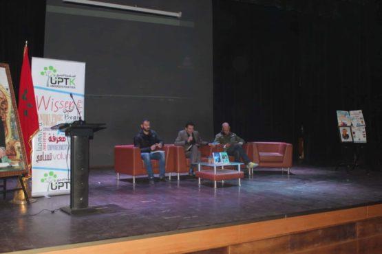 القصر الكبير : الملتقى الوطني الاول للمبدعين الشباب