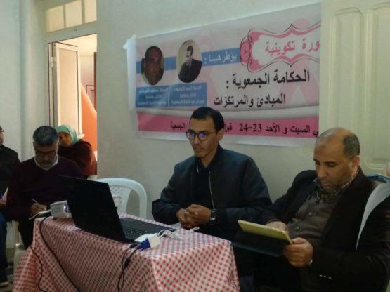 دورة تكوينية حول الحكامة الجمعوية من تنظيم جمعية أمومة لمحاربة السرطان