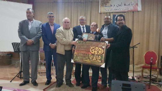 جمعية مدرسي الاجتماعيات بالقصر الكبير تحتفي بالأساتذة المتقاعدين و المنتقلين