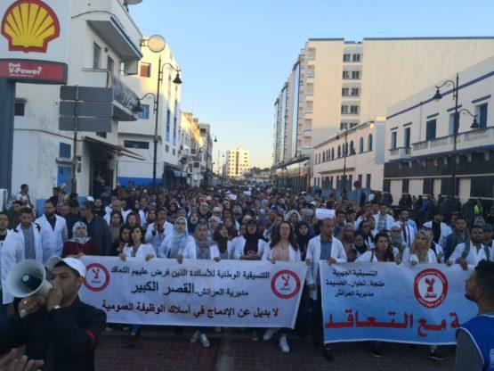 مسيرة حاشدة للأساتذة بالعرائش تطالب بإسقاط التعاقد والادماج في أسلاك الوظيفة العمومية