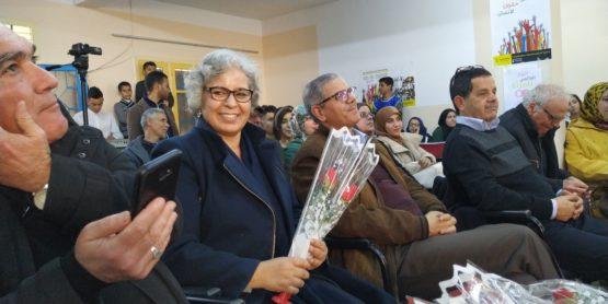 منظمة العفو الدولية مجموعة القصر الكبير واعدادية المهدي بن بركة تخلدان اليوم العالمي للمرأة