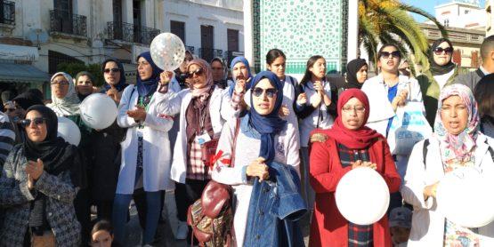 """"""" لا للتعاقد """" بالمسيرة الإحتجاجية للاساتذة الذين فرض عليهم التعاقد"""