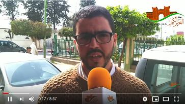 خالد الموذن و دورة 5 مارس