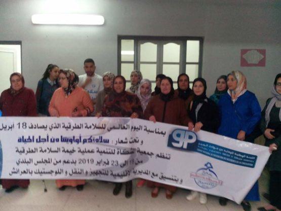 حملة تحسيسية للسلامة الطرقية بمراكز التعاون الوطني  على صعيد إقليم العرائش
