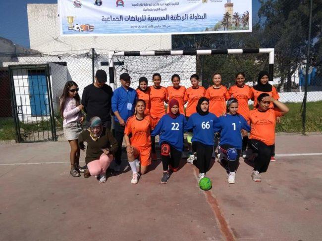 فتيات الثانوية المحمدية بطلات المغرب في كرة اليد