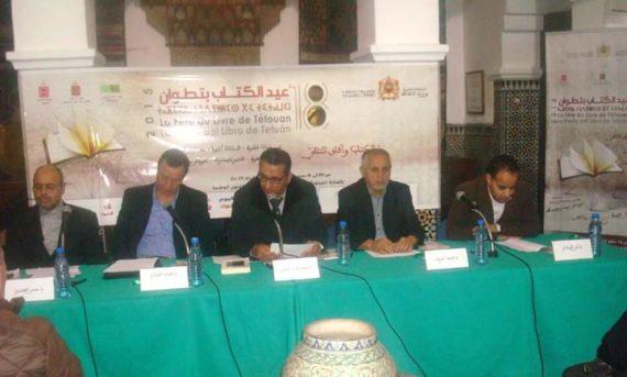 الأستاذ محمد أخريف : تعزية في فقيد أسرتنا المرحوم محسن أخريف