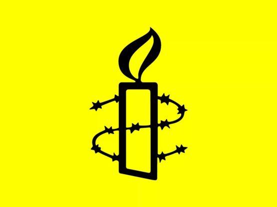 بلاغ إخباري حول أنشطة  منظمة العفو الدولية بالقصر الكبير