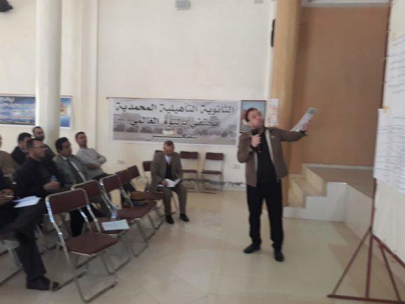 الامتحان الجهوي الموحد في ضوء الإطار المرجعي محور لقاء تأطيري لأساتذة مادة التربية الإسلامية