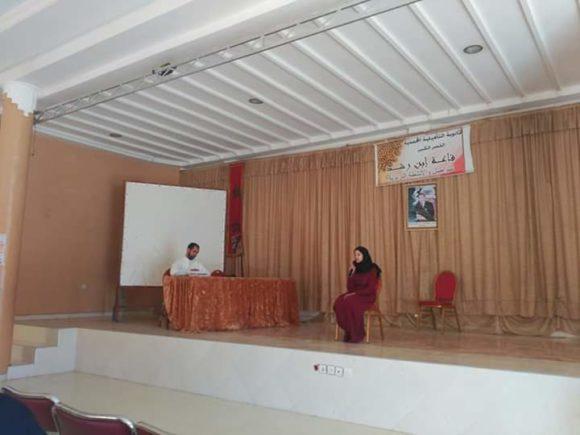 نادي القرآن بالثانوية المحمدية يجري إقصائيات المسابقة القرآنية6