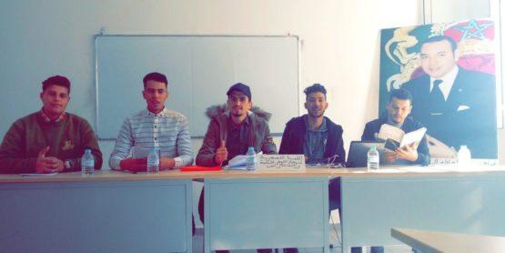 ميلاد جمعية الجوهر للتنمية والثقافةوالفن