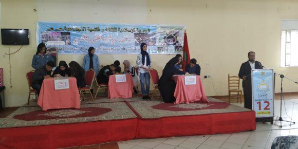 مؤسسة الطود تفوز بالمسابقة الثقافية 12 للجمعية الإسلامية