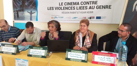 """نشاط تحسيسي بريصانة الجنوبية حول """"دور السينما في مناهضة العنف المبني على النوع"""