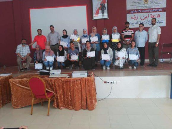 نادي القرآن بالثانوية المحمدية ينظم المسابقة الثقافية 1