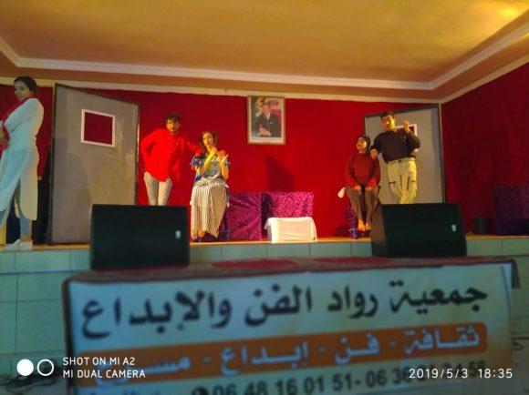 افتتاح مهرجان رواد الإبداع لمسرح الثانويات التأهيلية بالقصر الكبير