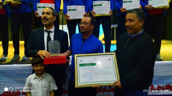 الجامعة الملكية المغربية  للرياضة المدرسية فرع العرائش تحتفي بالابطال والبطلات