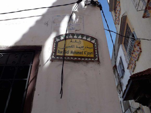 سرقة حبال كهربائية بمحيط زنقة سيدي محمد القجيري