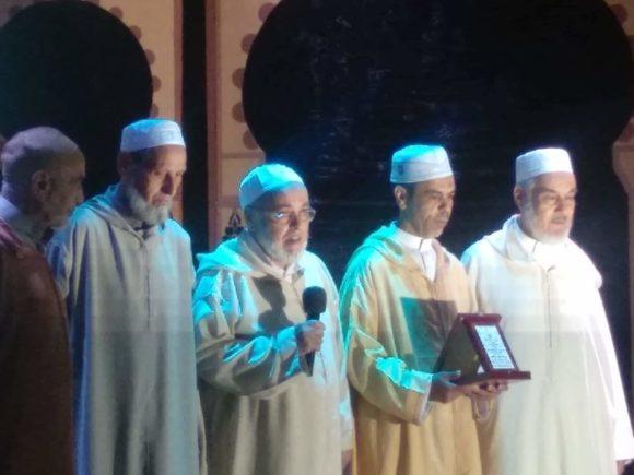 القصر الكبير : انطلاق الملتقى القرآني الثالث للحافظات