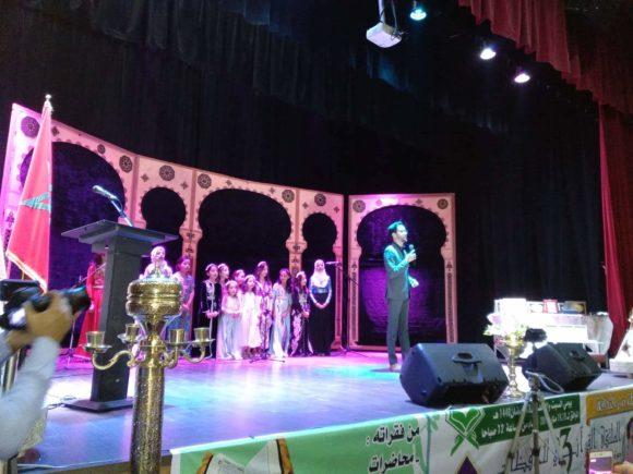 اختتام فعاليات الملتقى القرآني الثالث للحافظات