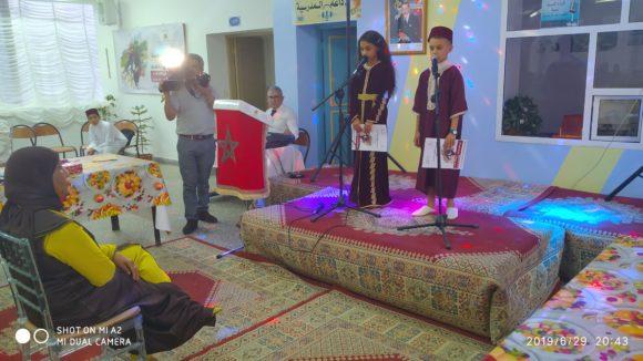 مدرسة الشهيد محمد الزرقطوني تكريم أستاذة