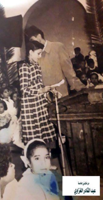 شهادة الدروس الابتدائية بمدينة القصر الكبير قديما نتيجة سنة 1947 م وسنة 1956 م .