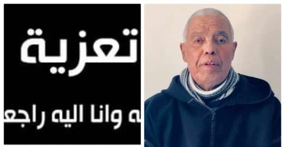 تعزية : والد السيد حمزة أرجدان إلى رحمة الله