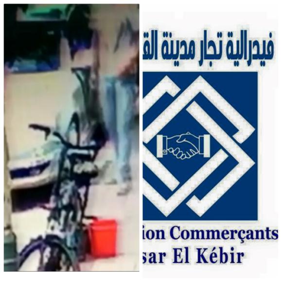 الاعتداء على تاجر بغاز الكريموجين وفيدرالية التجار تدخل على الخط .