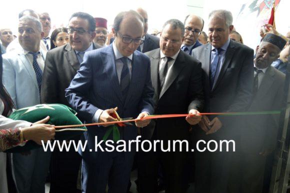أناس الدكالي وزير الصحة يعطي الانطلاقة الرسمية لخدمات مستشفى القصر الكبير بعد طول انتظار