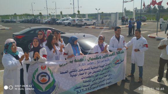 ممرضون يحتجون على وزير الصحة تزامنا مع افتتاح مستشفى القصر الكبير