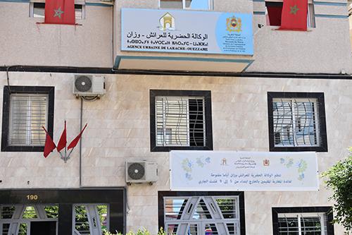 الوكالة الحضرية للعرائش-وزان  إحداث شباك خاص بمغاربة العالم  وتنظيم الأبواب المفتوحة من 05 إلى 09 غشت 2019