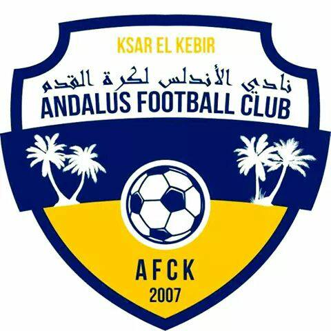 الاندلس القصري لكرة القدم يعقد جمعه العام السنوي