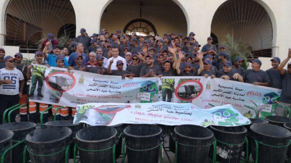 القصر الكبير : إعطاء انطلاق الحملة التحسيسية للنظافة بمناسبة عيد الاضحى