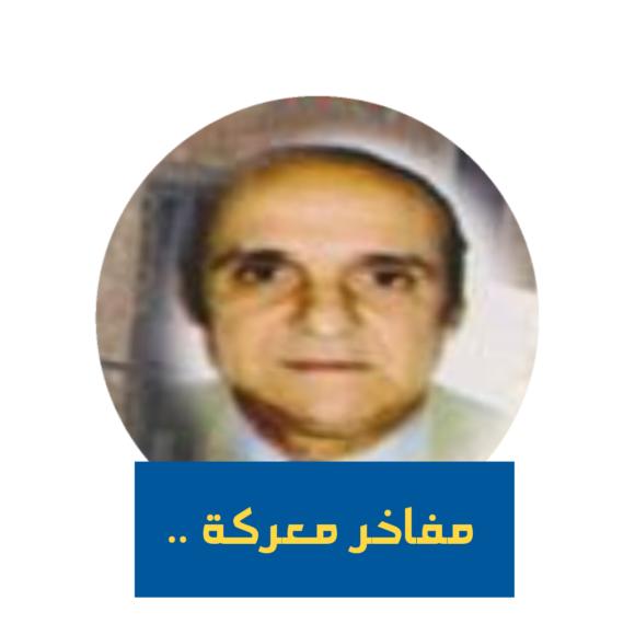 مفاخر معركة  : قصيدة للشاعر مصطفى الشريف الطريبق