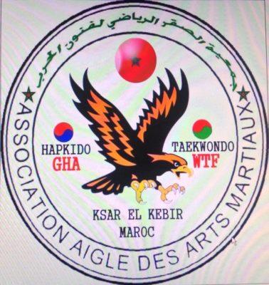 جمعية الصقر الرياضي لفنون الحرب تفتح باب التسجيل