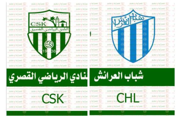 النادي الرياضي القصري يفتتح موسمه الرياضي بديربي ….